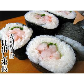 回転寿司で人気
