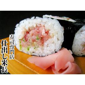 ねぎとろ巻き寿司