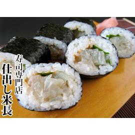 巻き,巻き寿司