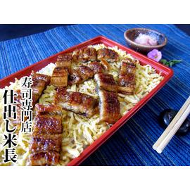 ウナギちらし寿司