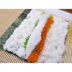 仕出し米長流 巻き寿司