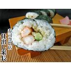 カニ巻き寿司,かに巻き寿司