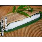 煮穴子箱寿司,煮穴子押し寿司