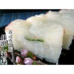 明石市で人気の寿司,春爛漫,桜のお寿司