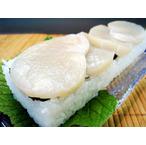 寿司,寿し,すし,鮨,鮓
