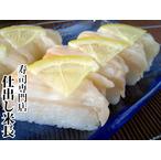 つぶ貝 ニギリ寿司